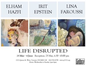 Life Disrupted - Invitation